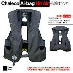 Chaleco AIRBAG HIT-AIR NIÑO M-XL (SKV)