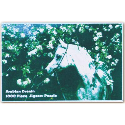 Puzzle caballo arabe (1000 piezas)